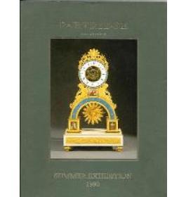 Partridge fine art plc. Summer exhibition 1990
