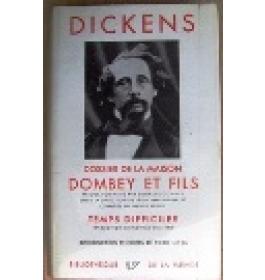 Dossier de la maison Dombey et fils