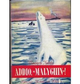 Addio Malyghin