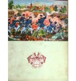 Comune e la guerra del 1870-71 (La)