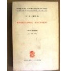Miscellanea londinese. Volume II