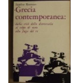 Grecia contemporanea