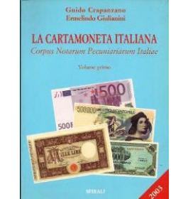 La cartamoneta italiana